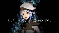 Guilty Crown Lost Christmas   Trailer 1   02
