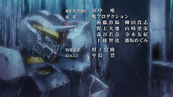 Gundam 00 Second Season   ED2   04