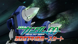 Gundam 00 Second Season   Special   01