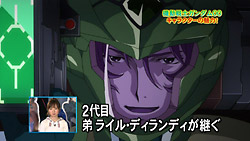 Gundam 00 Second Season   Special   07