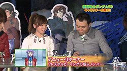 Gundam 00 Second Season   Special   10