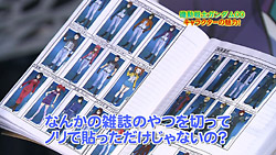 Gundam 00 Second Season   Special   11