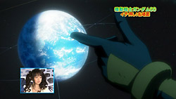 Gundam 00 Second Season   Special   14