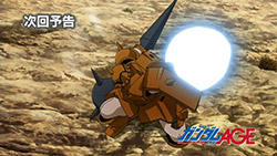 Gundam AGE   07   Preview 01