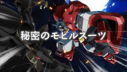 Gundam AGE   08   Preview 01