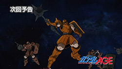 Gundam AGE   09   Preview 01