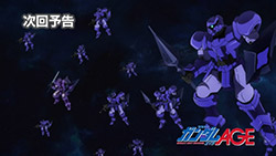 Gundam AGE   09   Preview 02