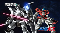 Gundam AGE   12   Preview 01