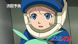 Gundam AGE   12   Preview 02