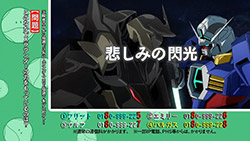 Gundam AGE   13   Preview 01