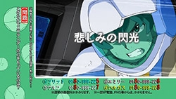 Gundam AGE   13   Preview 02