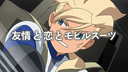 Gundam AGE   16   Preview 03