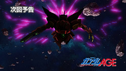 Gundam AGE   19   Preview 02