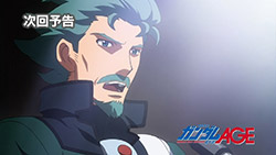 Gundam AGE   20   Preview 01