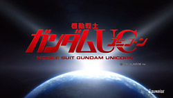 Gundam Unicorn   01   05