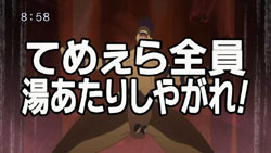 Gurren Lagann   05   Preview 03