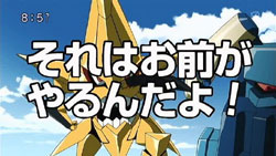 Gurren Lagann   06   Preview 03