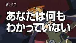 Gurren Lagann   16   Preview 09