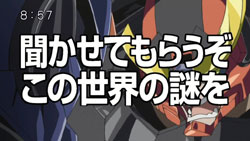 Gurren Lagann   17   Preview 03