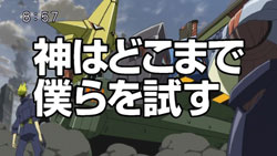 Gurren Lagann   19   Preview 02