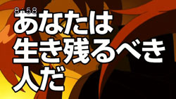 Gurren Lagann   20   Preview 03