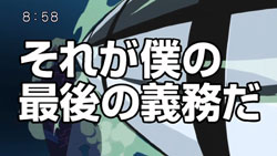 Gurren Lagann   21   Preview 03