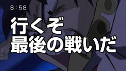 Gurren Lagann   22   Preview 03