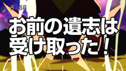 Gurren Lagann   24   Preview 03