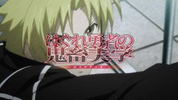 Hagure Yuusha no Estetica   03   Preview 03