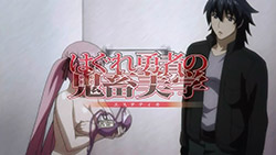 Hagure Yuusha no Estetica   04   Preview 02