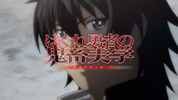 Hagure Yuusha no Estetica   05   Preview 02