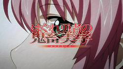 Hagure Yuusha no Estetica   11   Preview 02