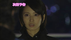 Hana Yori Dango 2   02   Preview 02