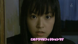 Hana Yori Dango 2   04   Preview 03