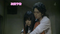 Hana Yori Dango 2   05   Preview 01