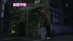 Hana Yori Dango 2   05   Preview 02