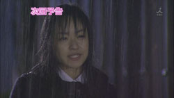 Hana Yori Dango 2   08   Preview 01