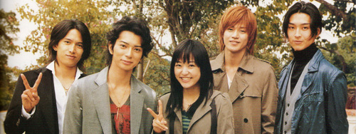 Hana Yori Dango Final   01