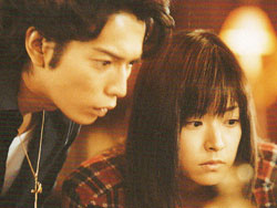 Hana Yori Dango Final   07