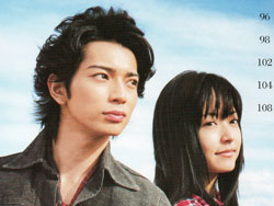 Hana Yori Dango Final   13