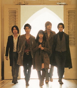 Hana Yori Dango Final   21