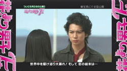 Hana Yori Dango Final SP   04