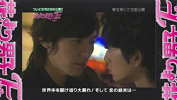 Hana Yori Dango Final SP   10