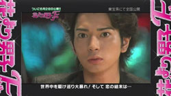 Hana Yori Dango Final SP   11