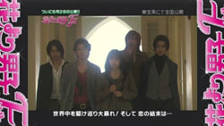 Hana Yori Dango Final SP   15