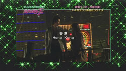 Hana Yori Dango Final SP   16