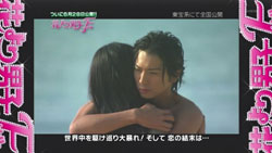 Hana Yori Dango Final SP   26