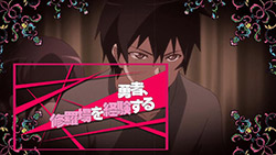 Hataraku Maou sama   08   Preview 03