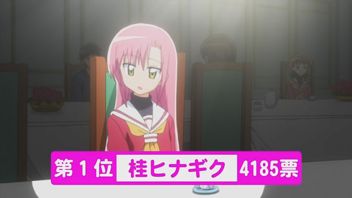 Hayate no Gotoku!! 2nd Season   14   00