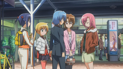 Hayate no Gotoku!! 2nd Season   16   00